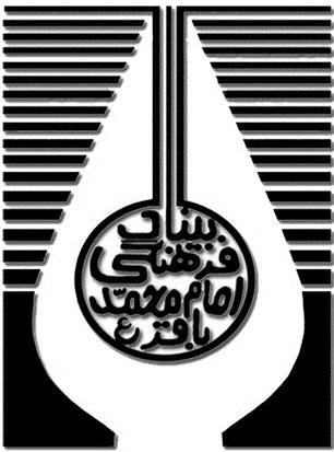 لوگوی دبیرستان دوره دوم پسرانه معارف اسلامی